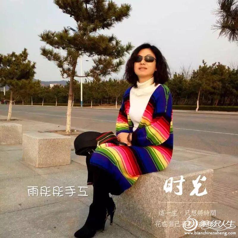 彩虹衣1.jpg