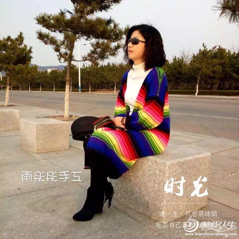 彩虹衣2.jpg