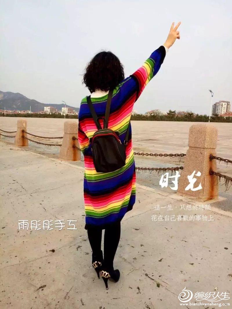彩虹衣6.jpg