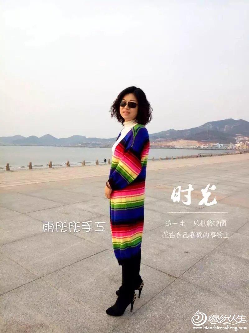 彩虹衣7.jpg