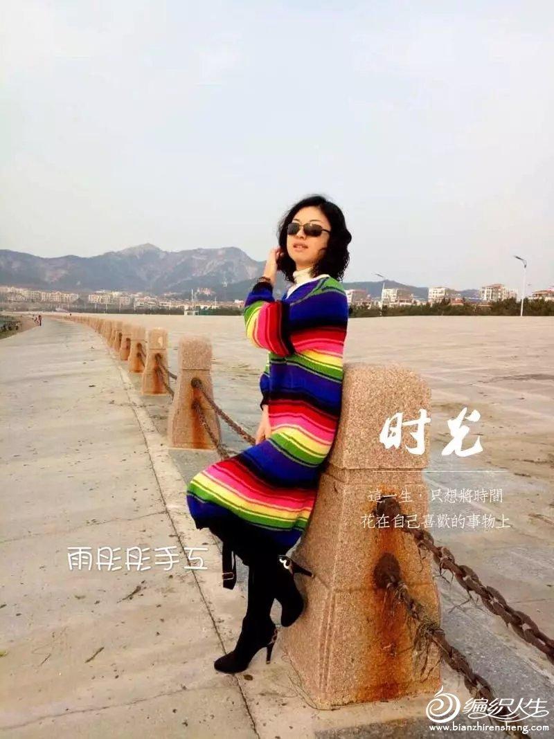 彩虹衣8.jpg