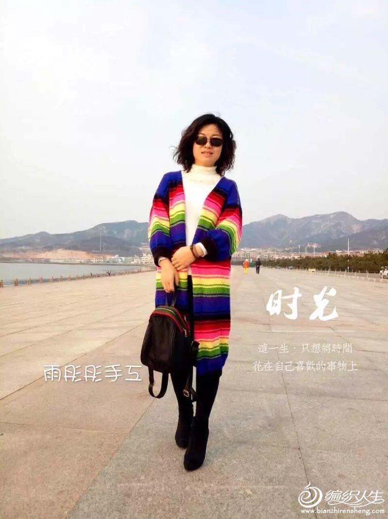 彩虹衣10.jpg