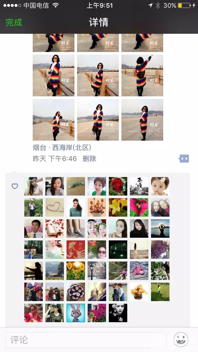 彩虹衣12.jpg