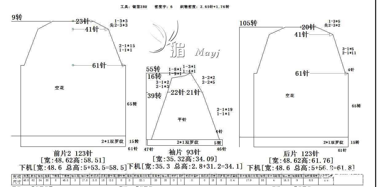 4月短裤款工艺图.png
