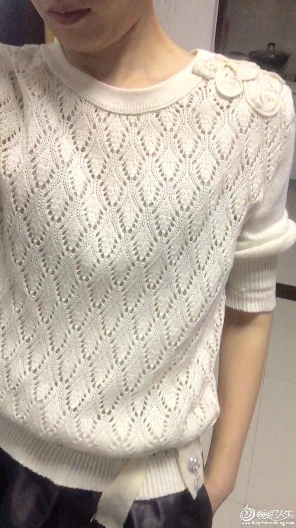 家用编织机织镂空衫