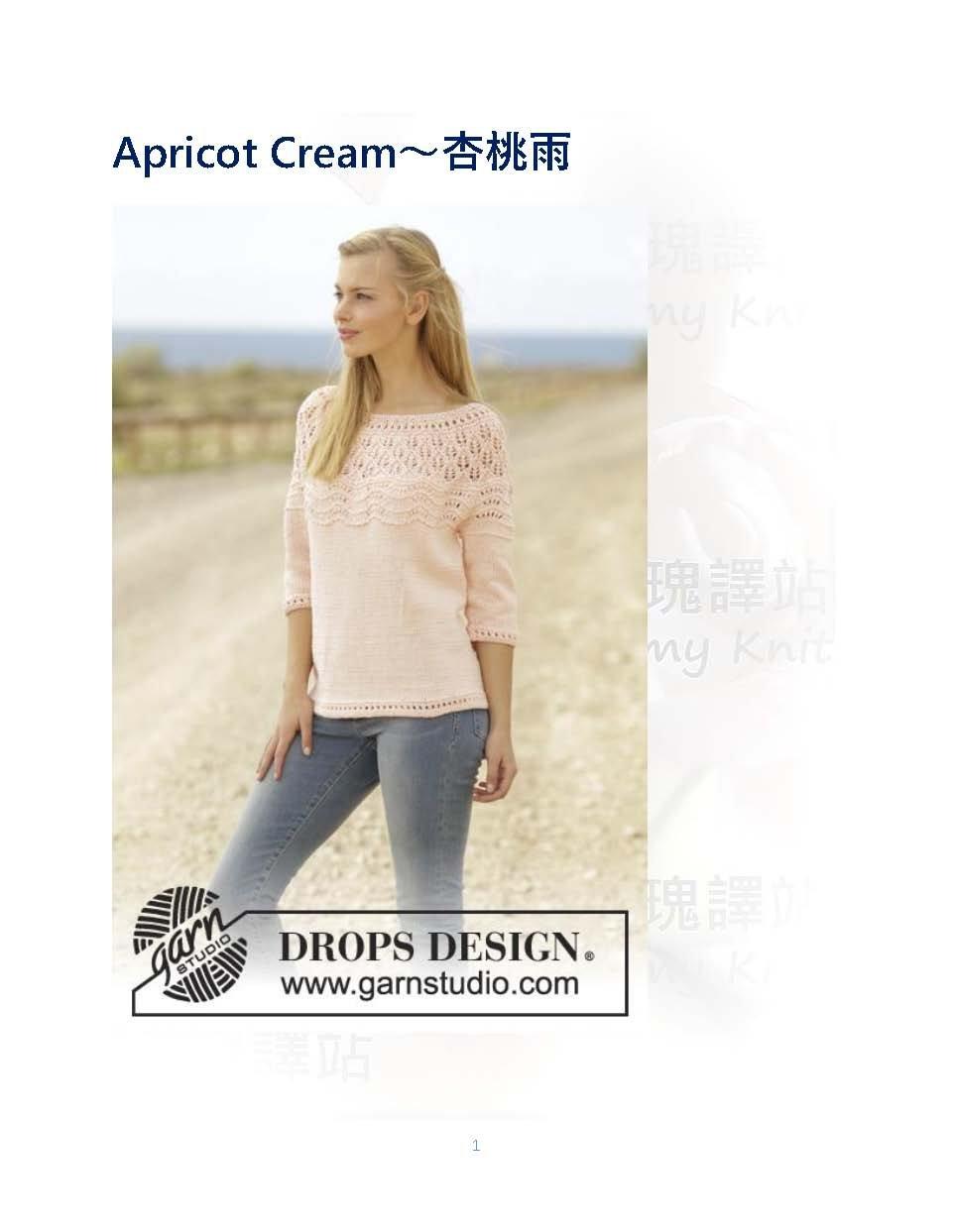 Apricot Cream_Page_1.jpg