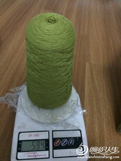 羊毛绒5-2.jpg