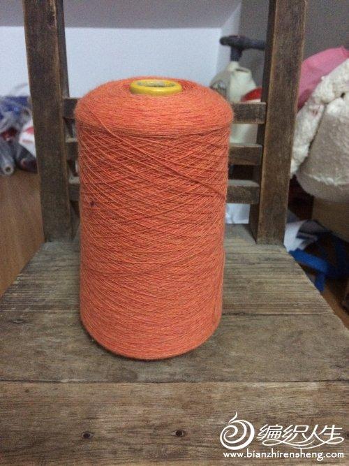 羊毛绒6-1.jpg