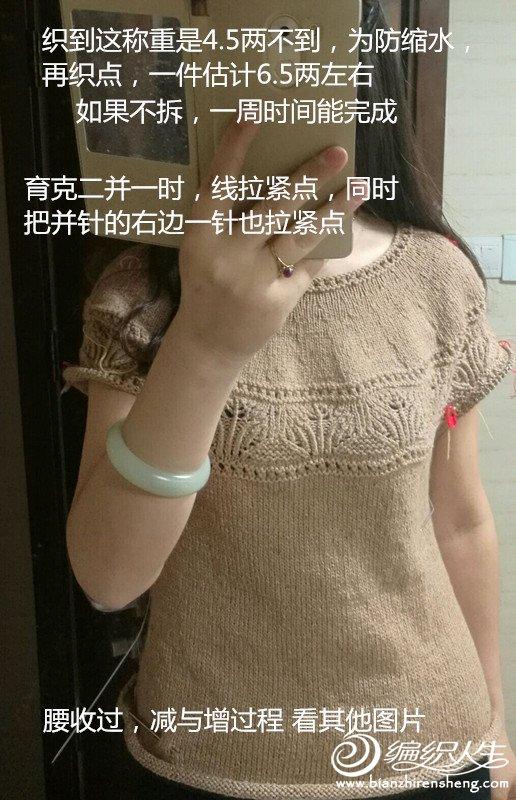 QQ图片20170629145658_副本_副本.jpg