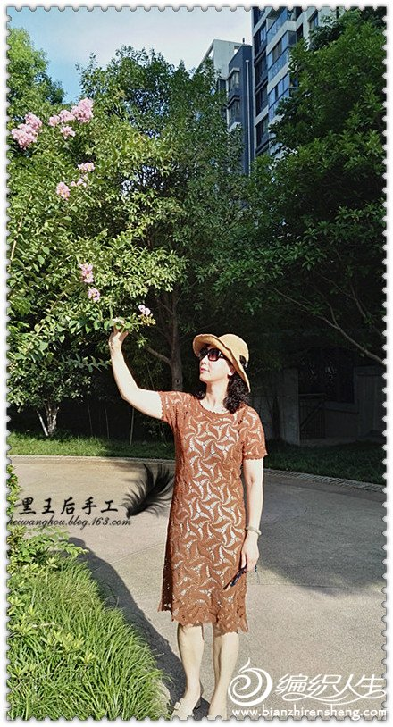 风车裙IMG_20170716_073108_副本_副本.jpg