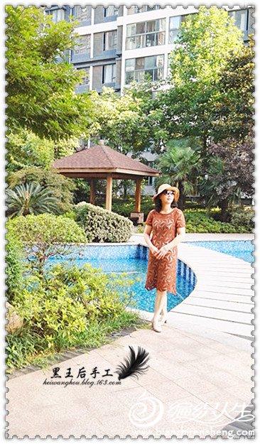 风车裙IMG_20170716_073755_副本_副本.jpg