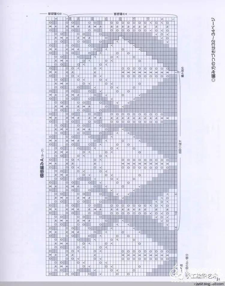 183918xkqlul5wrwjqhh58.jpg