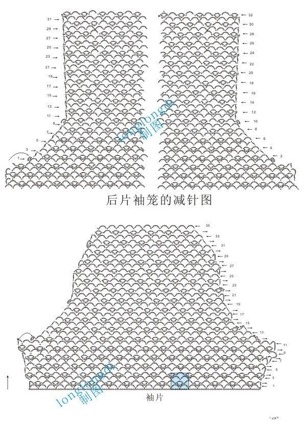 白格格2.jpg