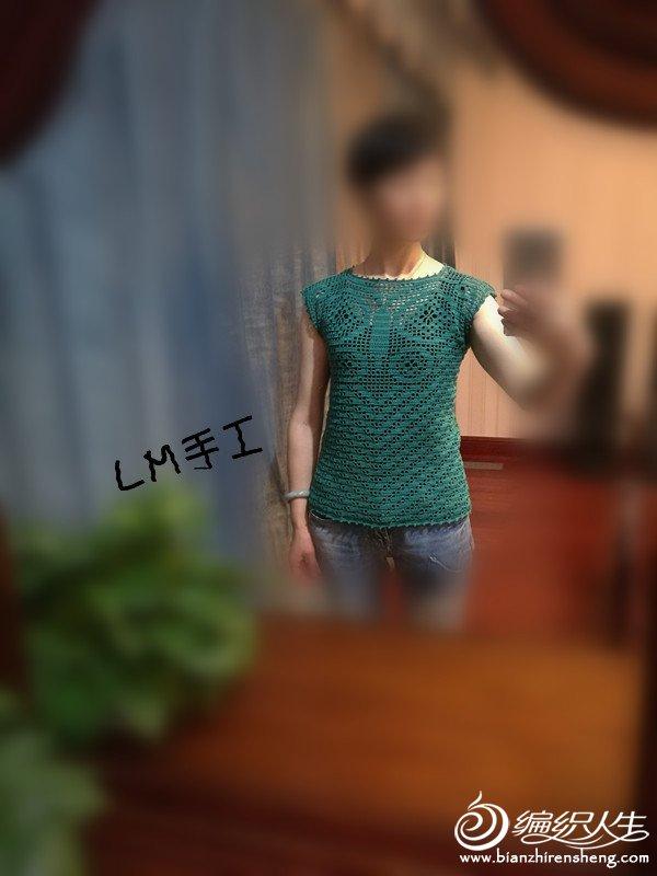 IMG_20170516_225039.jpg