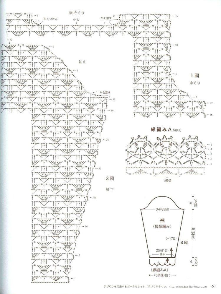 13 (3).jpg
