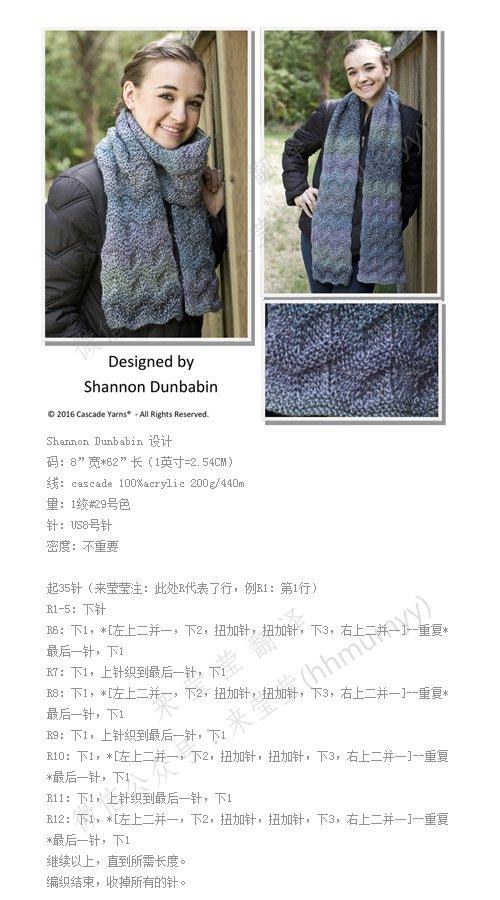 波纹围巾.jpg