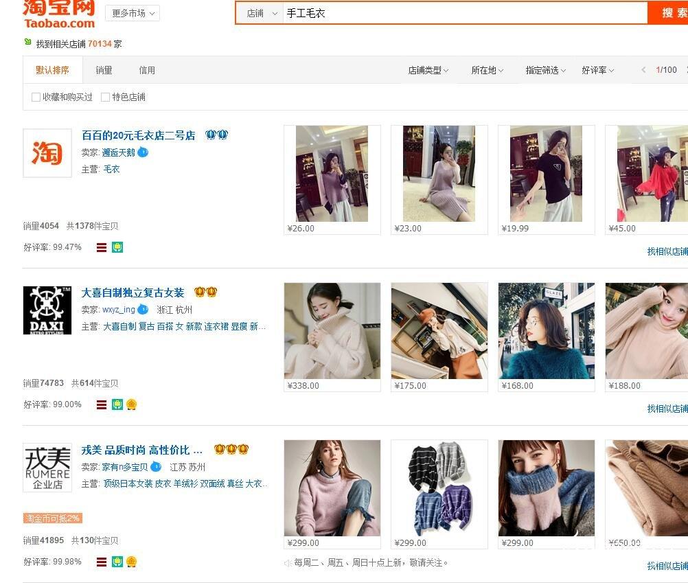 小马网店转让  http://mall.ma.cn/