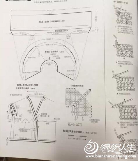 小马网店转让(mall.ma.cn)