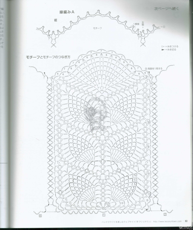 暮棉13.jpg