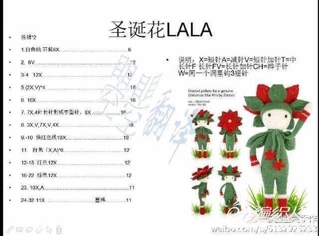 圣诞花lala (1).jpg