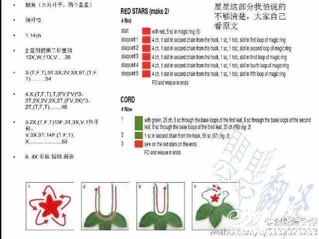 圣诞花lala (6).jpg