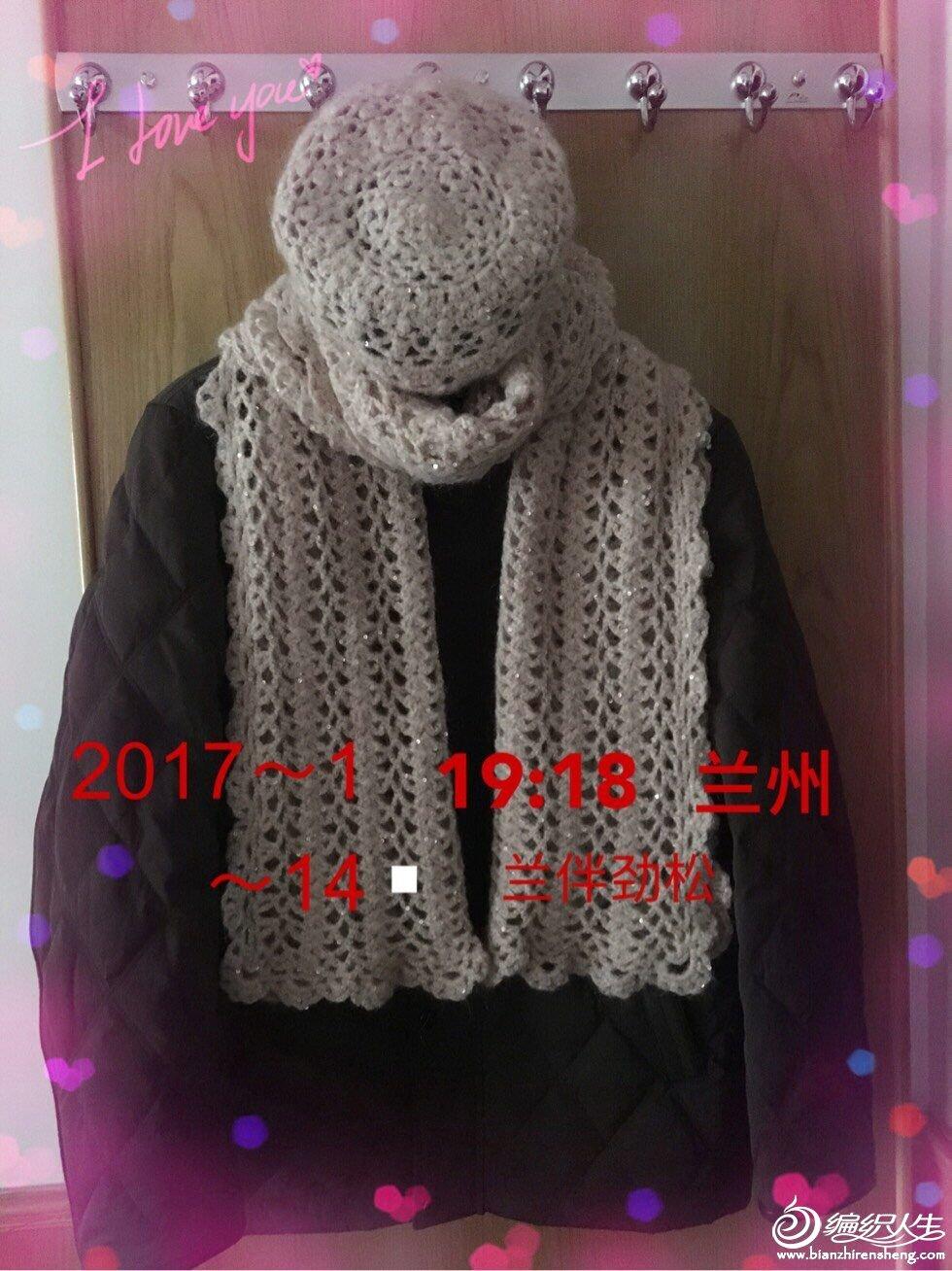 QQ图片20170817122950.jpg