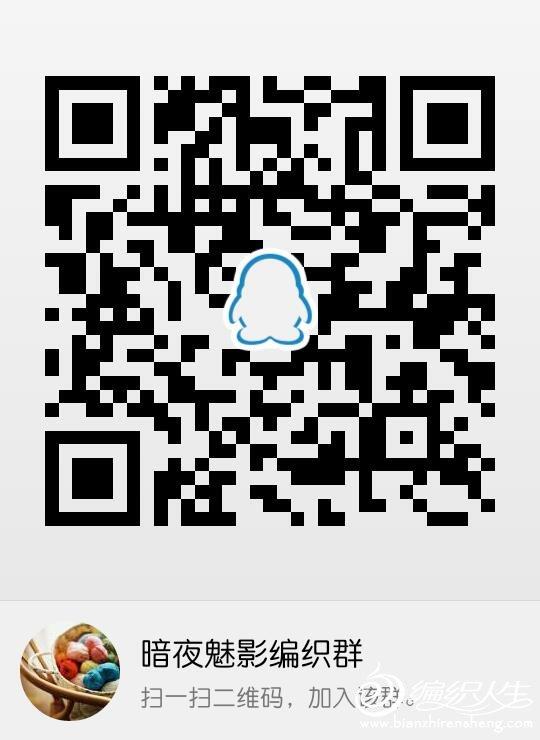 qrcode_1503980337336.jpg
