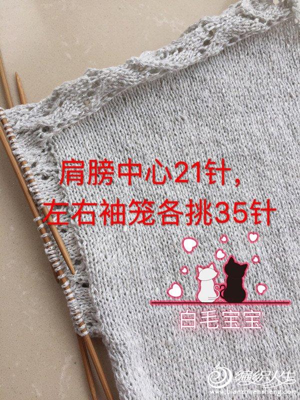 IMG_0531_副本.jpg