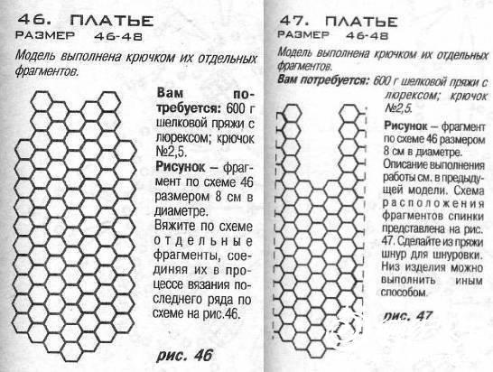 193930r68tpy1jcycczyyo_jpg_thumb.jpg
