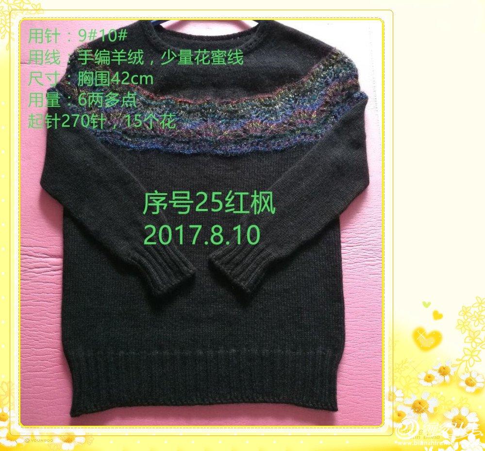 QQ图片20170815094747_副本.jpg