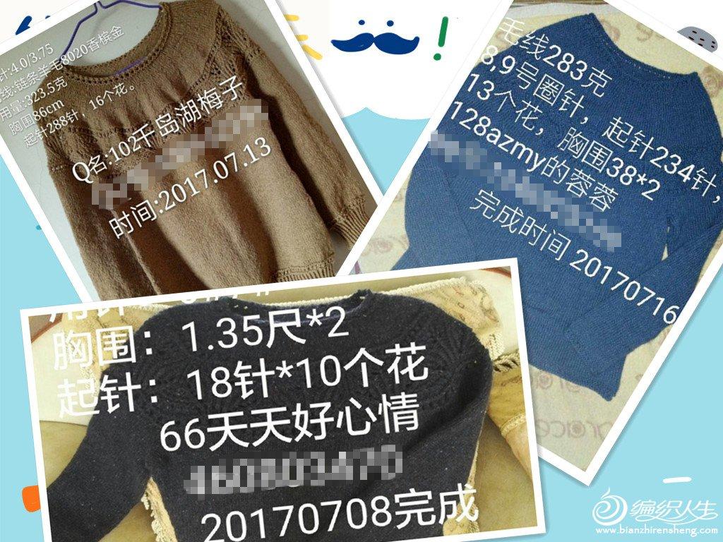 IMG_001_副本.jpg