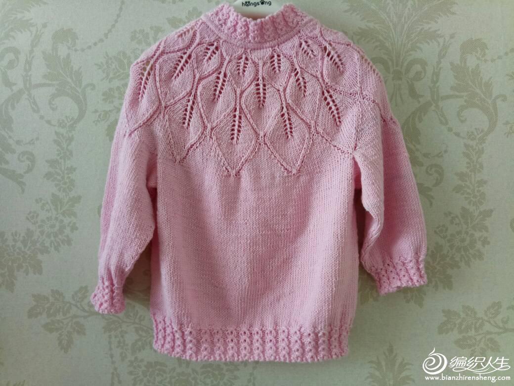 珍珍编织 方格套头毛衣全集视频儿童毛衣
