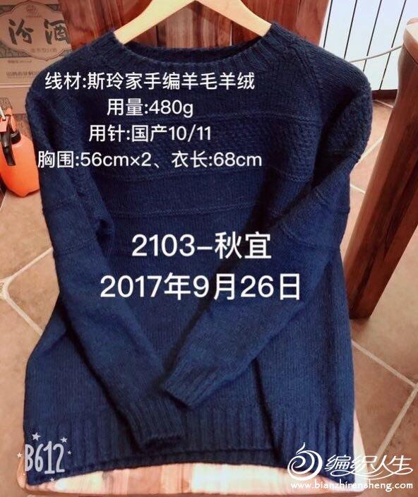 0ba98ff1a0e3259bf7780fde541698d1_big.jpg