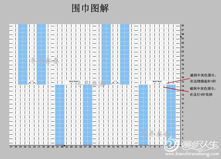 围巾图解00.jpg