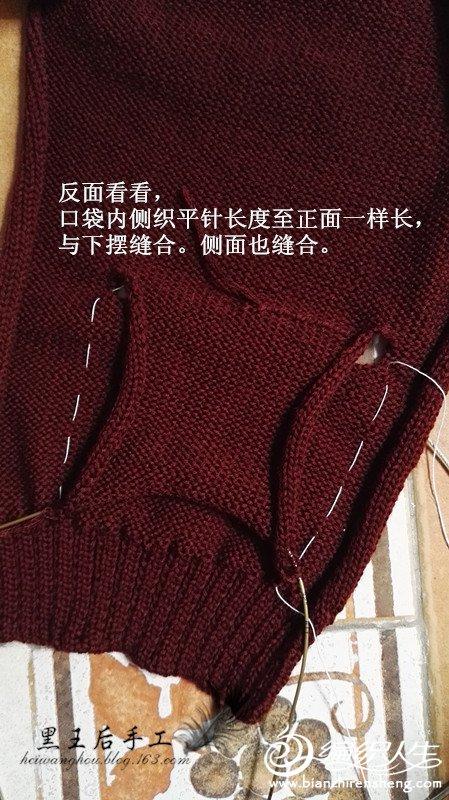 IMG_20171118_104554_副本.jpg
