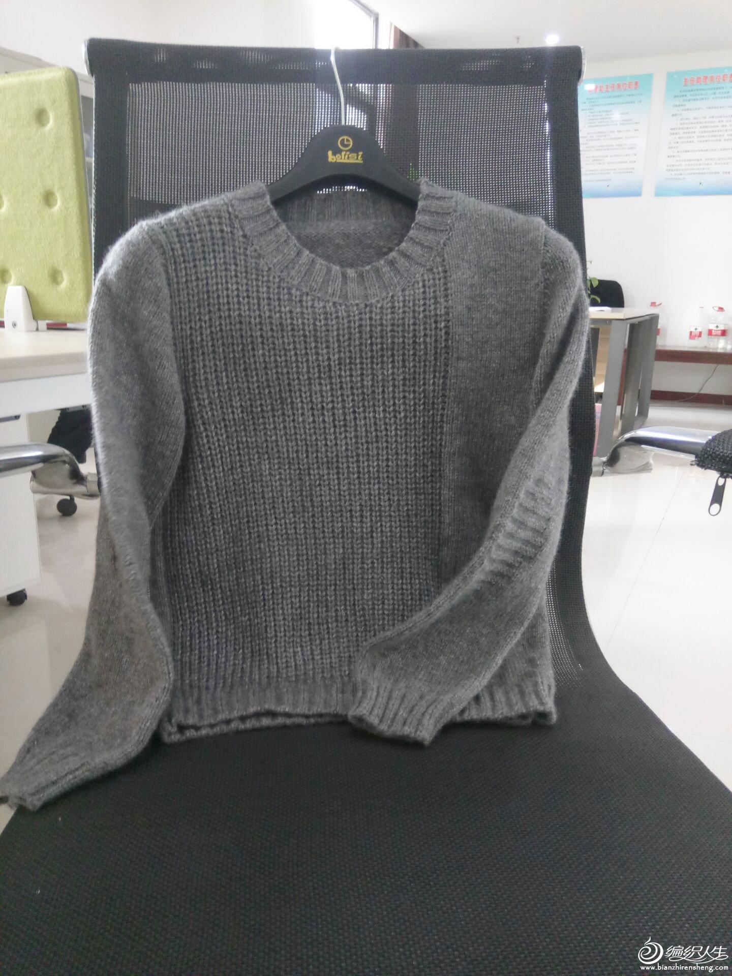 男孩毛衣2