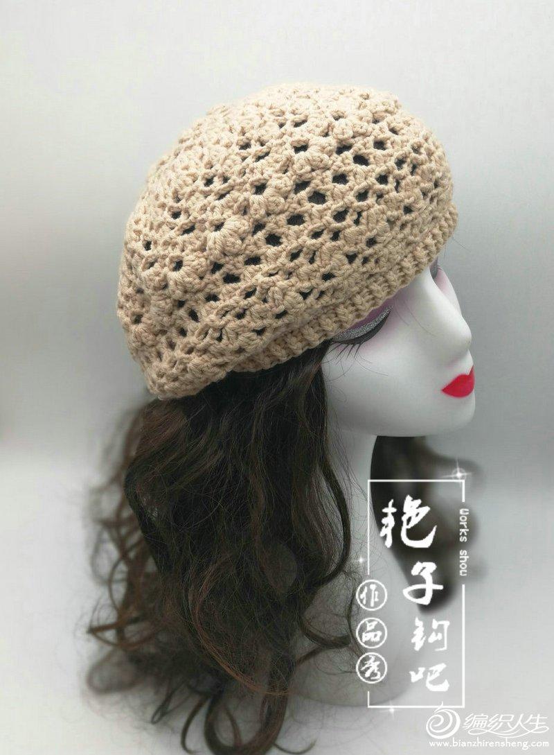 贝蕾帽-美丽诺_05.jpg