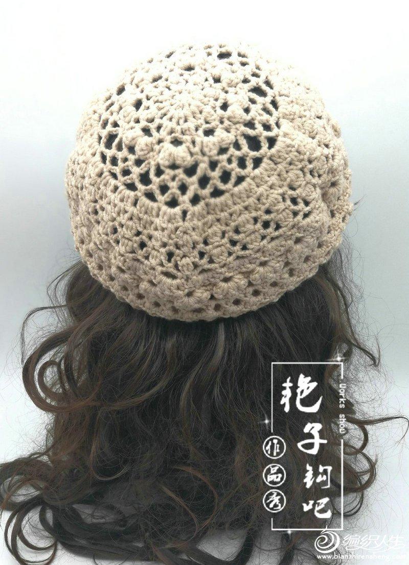 贝蕾帽-美丽诺_07.jpg