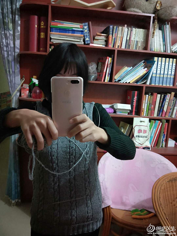微信图片_20180121115248.jpg