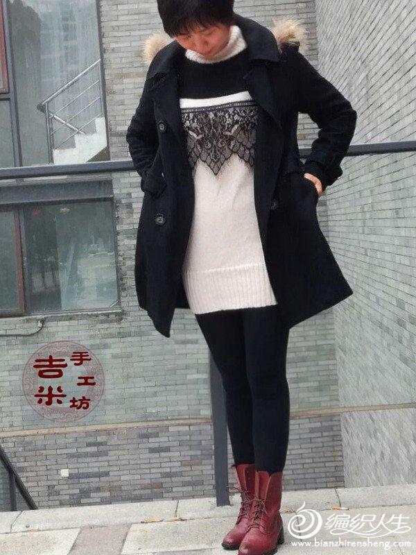 女士棒针蕾丝装饰中长款毛衣