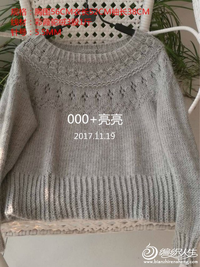 QQ图片20171120152209_副本_副本.jpg