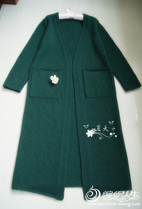 女士棒针大衣
