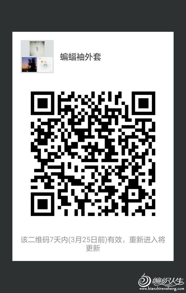 微信图片_20180318153248.jpg