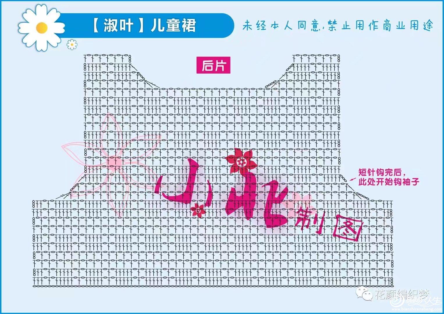 【小北】~淑叶~原创淑女风儿童蓬蓬裙6.jpg