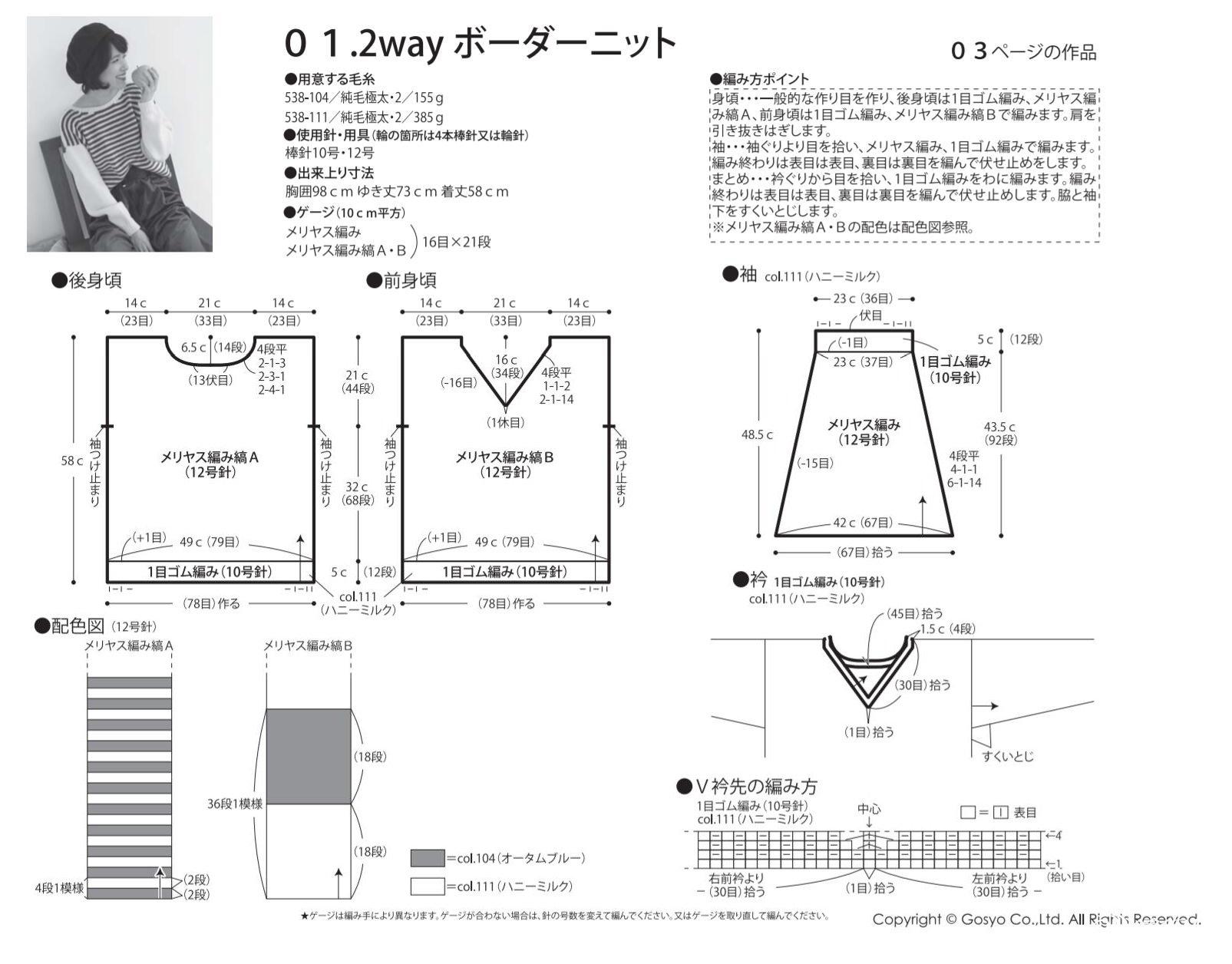 2-1 (1).jpg
