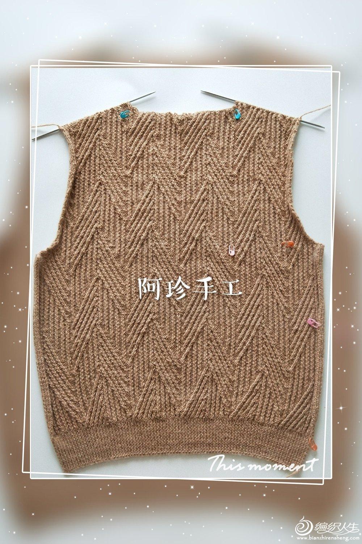 【阿珍手工】 交错  男士鸡心领休闲背心09.jpg