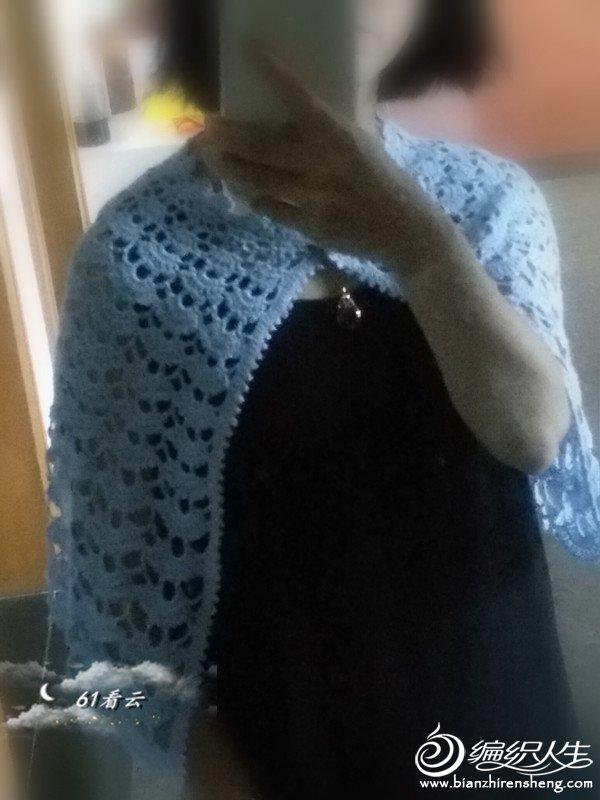 IMG_20180609_075926.jpg