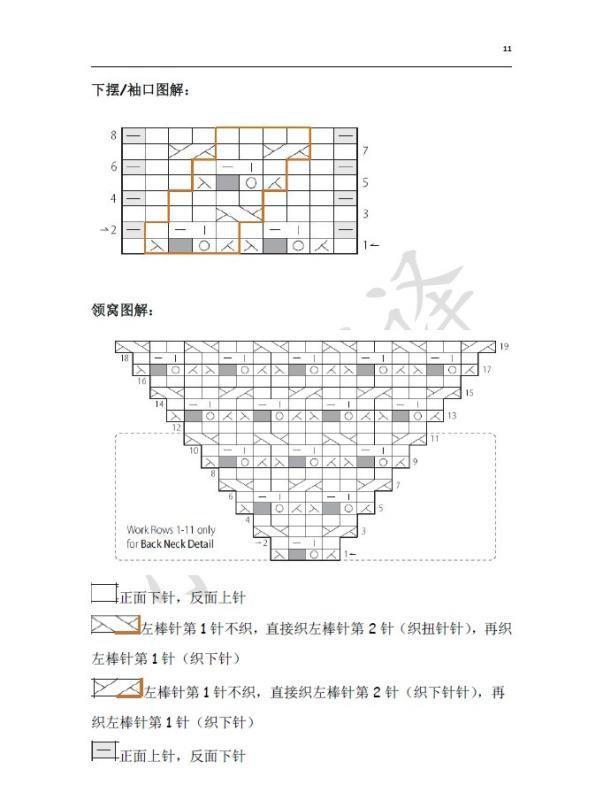 微信图片_20180710152137.jpg