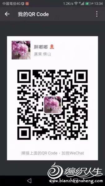 135902lapz753f7u97p799.jpg.thumb.jpg