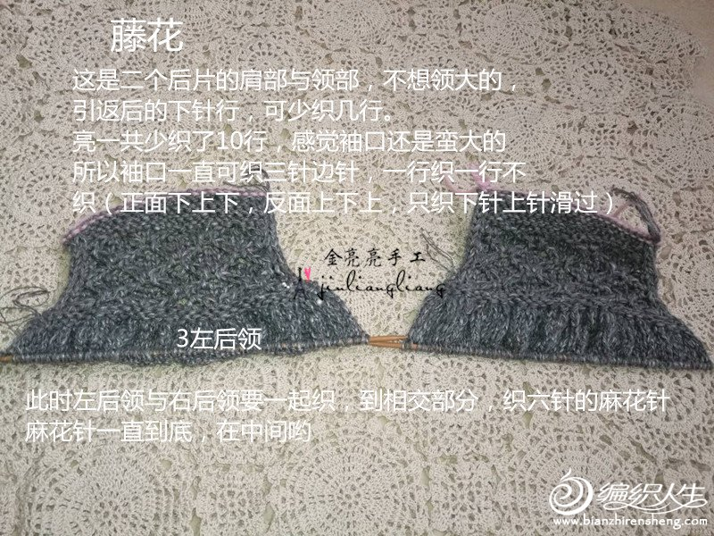 QQ图片20180807161250_副本.jpg